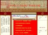 靖州长江书法网